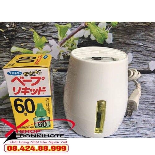 Máy xông tinh dầu đuổi muỗi Nhật Bản thiết kế nhỏ gọn