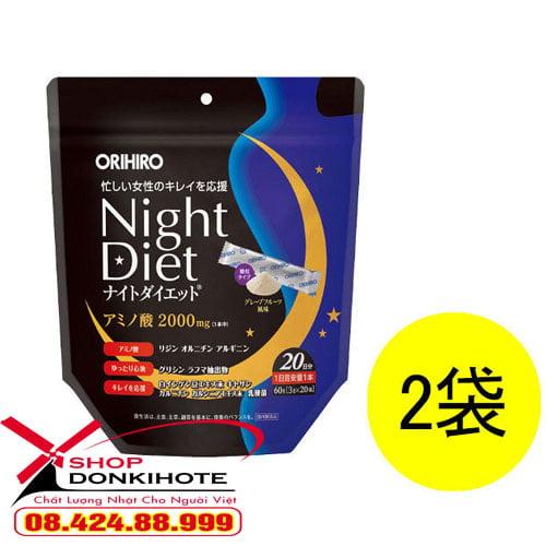 Bột Giảm Cân Orihiro Night Diet nhật bản