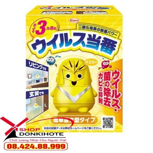 Bình đặt phòng diệt khuẩn Kowa Shinyaku chính hãng uy tín chất lượng giá cạnh tranh