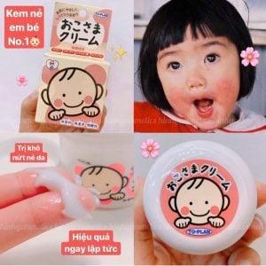 Kem nẻ dưỡng ẩm cho bé Okosama trẻ em nhật 100% tin dùng mua ở đâu tại Hà Nội