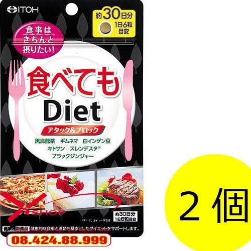 Viên Uống Giảm Cân Itoh Diet Nhật Bản giảm cân cấp tốc an toàn hiệu quả