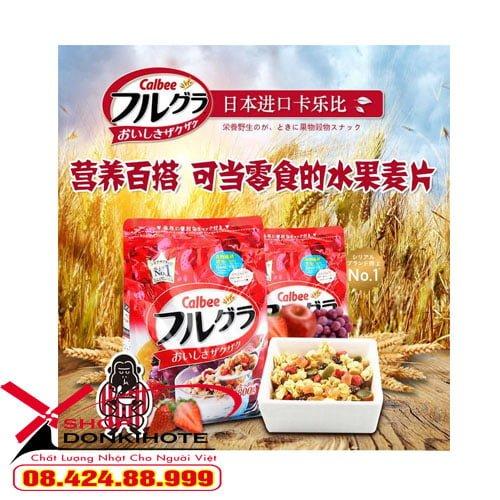 Ngũ cốc Calbee Nhật Bản màu đỏ vị hoa quả đầy đủ dưỡng chất nuôi dưỡng cơ thê