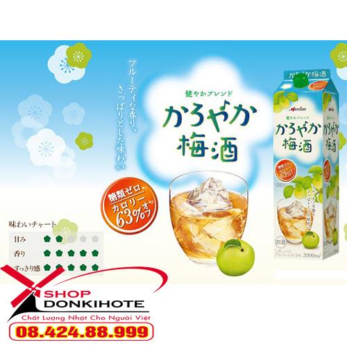 Rượu mơ merciain 1000ml Nhật Bản có lợi cho sức khỏe