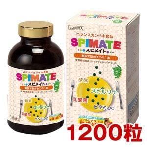 Tảo spimate Nhật Bản