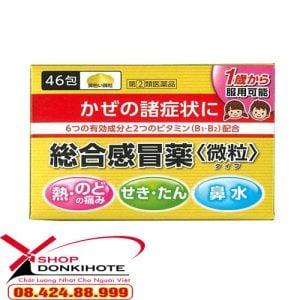 Mua thuốc cảm cúm trẻ em Nhật Bản tại HN