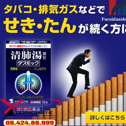 Thuốc bổ phổi Kobayashi hộp 80 viên của Nhật Bản chính hãng uy tín tại donkihote Shop