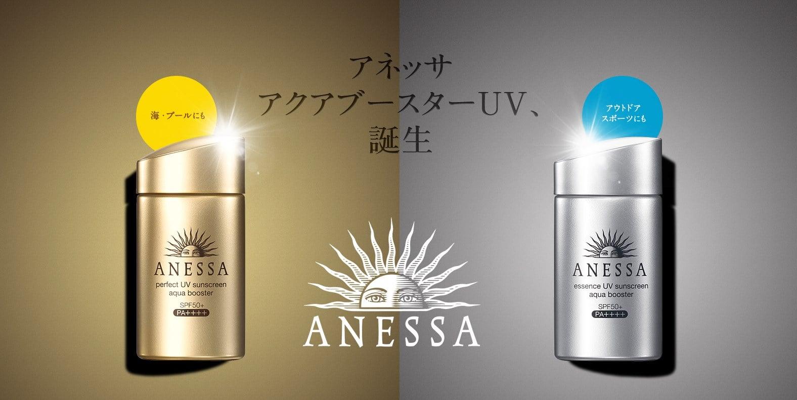 Kem chống nắng Anessa Shiseido màu bạc Nhật Bản Sản phẩm chống nắng dưỡng da hoàn hảo