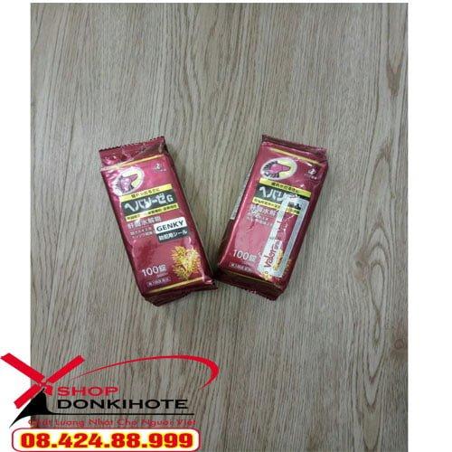 Viên uống bổ gan Hepalize G gói 100v nhật bản là dòng thực phẩm chức năng nổi tiến
