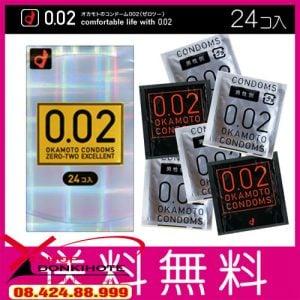 Bao cao su Okamoto 0.02 chính hãng Nhật Bản thành phần mủ cao su tự nhiên