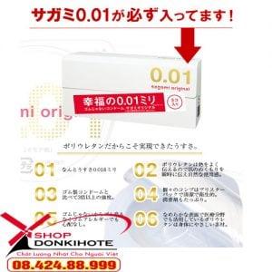 Sagami 0.01 không có mùi cao su hay mùi hôi khó chịu, mang đến sự thoải mái tối đa