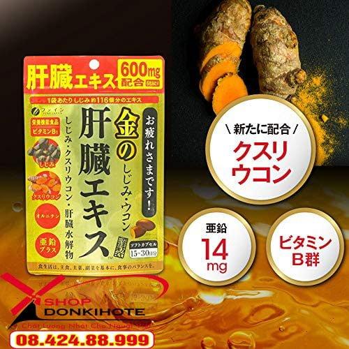 Viên bổ gan chiết suất nghệ và hến Fine Nhật Bản với các thành phần tự nhiên như nghệ tươi
