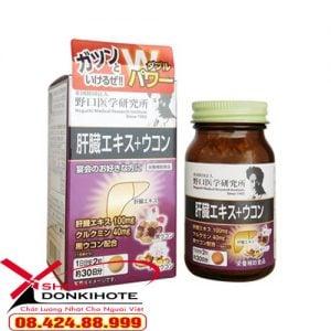 Viên Uống Bổ Gan DX Noguchi của nhật bản dành cho ai?