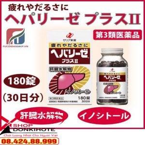 Thuốc Hepalyse Liver Hydrolysate của Nhật Bản Bổ Gan 180 viên có tác dụng hiệu quả trong việc lọc máu, khử độc, giải nhiệt cho gan