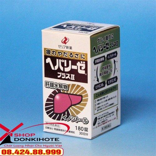 mua Thuốc Hepalyse Liver Hydrolysate Nhật Bản Bổ Gan để chăm sóc sức khỏe cho bản thân