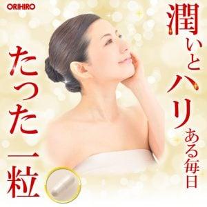 Viên sắt acid folic Nhật Bản Orihiro Most Chewable Iron 180 viên giá bao nhiêu tiên