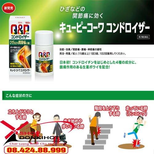 Viên uống bổ khớp Q&P Kowa Nhật Bản 160 viên là TPCN bổ xương khớp bán chạy tại Nhật Bản