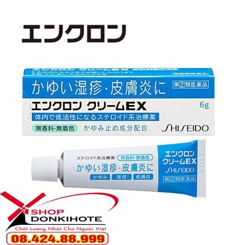 Kem đặc trị bệnh vẩy nến Shiseido của Nhật 6g thành phần an toàn, lành tính