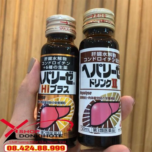 Nước uống Zeria Hepalyse II của Nhật Bản bổ gan không chứa hương liệu
