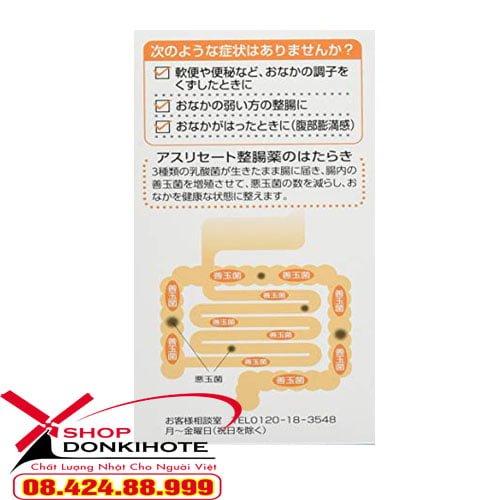 Thuốc bổ sung lợi khuẩn đường ruột Pharma Choice Nhật Bản giúp hệ tiêu hóa luôn ổn định