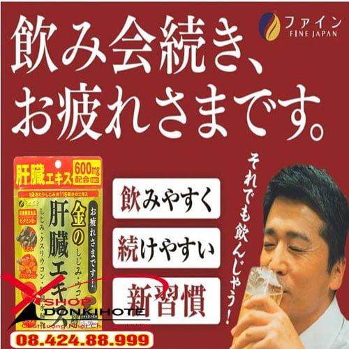 Viên chiết suất nghệ và hến Fine của Nhật bổ gan có nhiều tác dụng, đặc biệt