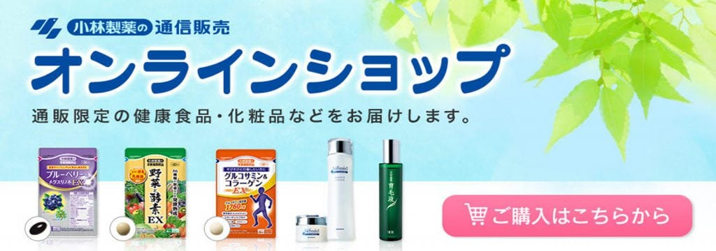 Donkivn.com Chuyên cung cấp những sản phẩm nội địa Nhật Bản chính hãng Uy Tín Chất Lượng