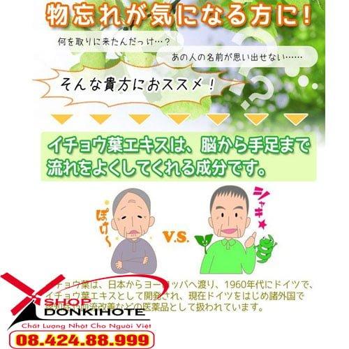 Tảo Supirurina kết hợp lá bạch quả 1200 viên của Nhật Bản giá tốt nhất tại donkivn shop