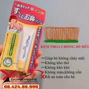 kem Tampei của Nhật bản trị ngạt mũi có tác dụng ngăn ngừa ngạt mũi