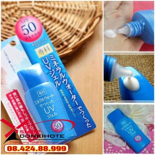 Kem chống nắng Shiseido Mineral Water spf50 40ml Nhật Bản thành phần an toàn, lành tính