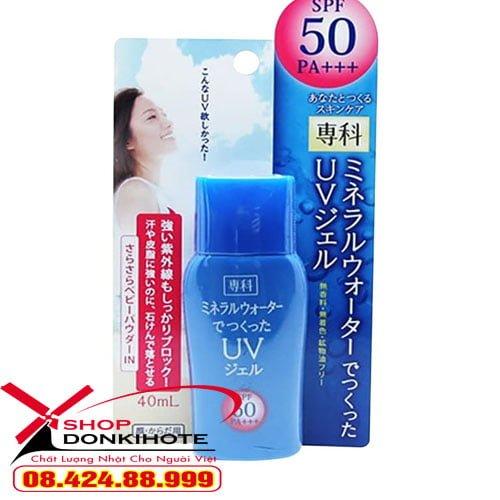 Công dụng kem chống nắng Shiseido Mineral Water spf50 40ml Nhật Bản