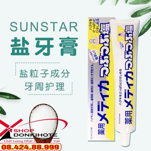 Kem đánh răng muối Nhật được sản xuất với dây chuyền sử dụng các thiết bị, máy móc hiện đại