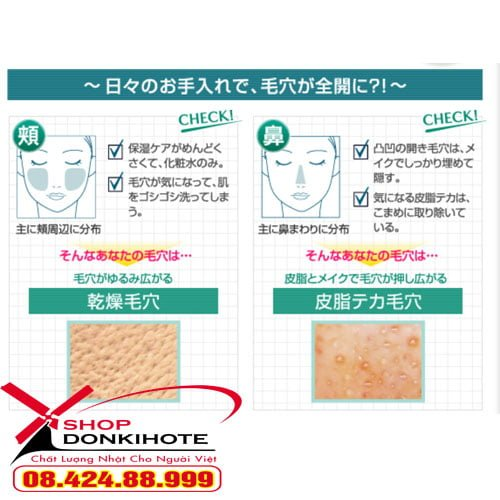 Kem se khít lỗ chân lông SQS Deep Concentrate Extra Moisture của Nhật ngăn chặn bã nhờn nên có thể hạn chế mụn cho chị em.