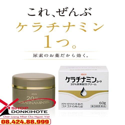 kem trị á sừng, viêm da cơ địa Kowa 60gr sẽ giúp kem dễ thẩm thấu vào da hơn