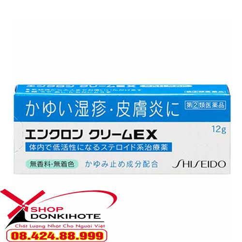 Kem đặc trị bệnh vẩy nến Shiseido Nhật bản 12g loại bỏ các vết vảy nến xấu xí trên da, cho da mịn màng, ẩm mượt