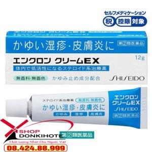 Kem Shiseido của Nhật 12g đặc trị bệnh vẩy nến, trả lại cho bạn làn da mịn màng như ban đầu