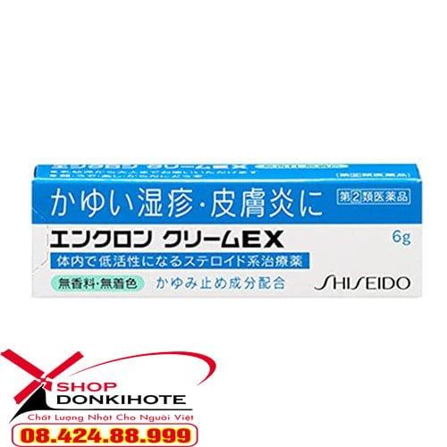 Kem đặc trị bệnh vẩy nến Shiseido của Nhật 6g giá bao nhiêu