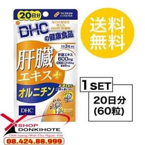 Viên uống DHC giải độc, mát gan Nhật Bản là sản phẩm được ưa chuộng tại Nhật