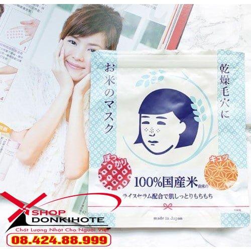 Mặt nạ Keana Nadeshiko Rice Nhật Bản