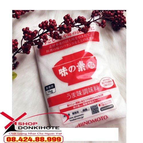 Bột ngọt Ajinomoto 1kg Nhật Bản giá bao nhiêu tiền