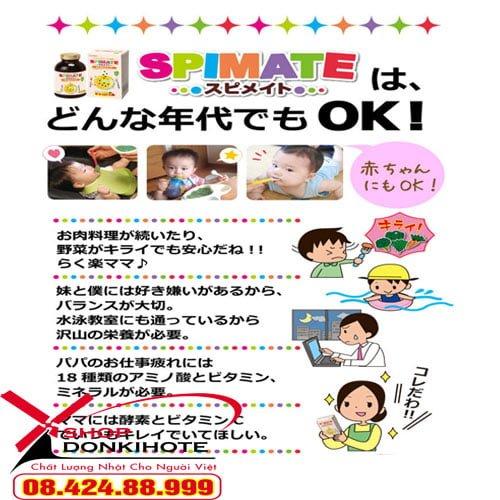 Tảo cao cấp Spime cho trẻ biếng ăn Nhật Bản phù hợp với trẻ biếng ăn chậm phát triển