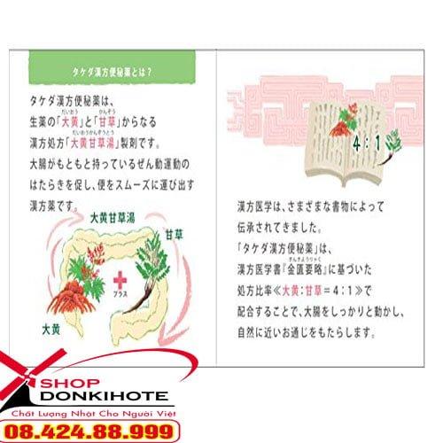 sử dụng thuốc trị táo bón Takeda Nhật Bản khi bị táo bón