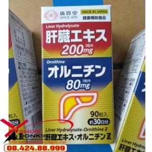 thuốc UỐNG BỔ GAN KOUKANDOU của NHẬT BẢN giải pháp tuyệt vời cho lá gan của bạn