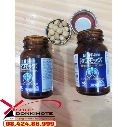 Thuốc bổ phổi của Nhật Kobayashi hộp 80 viên mang lại một lá phổi khỏe mạnh hơn mỗi ngày