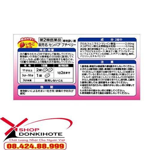 Giá thuốc say tàu xe vị nho Senpaa petit Nhật Bản mẫu mới nhất