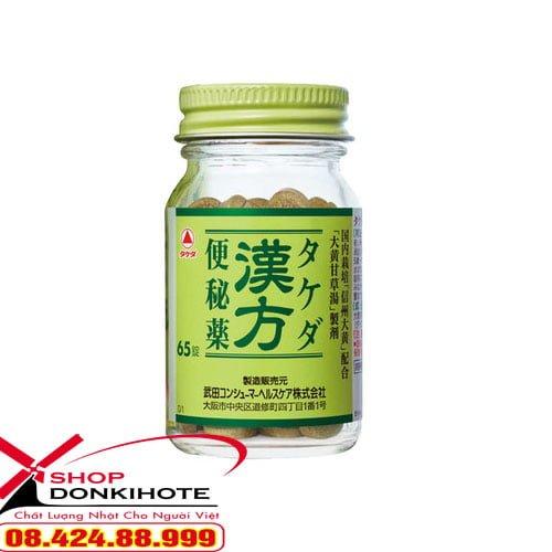 Nên sử dụng thuốc trị táo bón Takeda 180 viên để điều trị những khó chịu bệnh táo bón gây ra.