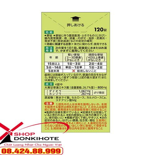 Thuốc trị táo bón Takeda giá tốt tại donkihote shop