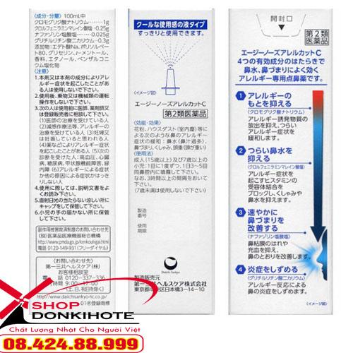 Thuốc Nazal Nhật Bản 30ml xịt mũi của Nhật giá bao nhiêu