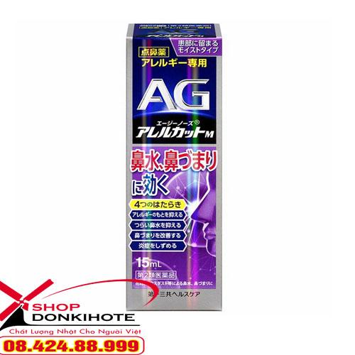 Thuốc xịt viêm mũi dị ứng AG Type C 15ml Nhật Bản đặc trị viêm mũi dị ứng