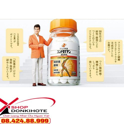 Thuốc bổ xương khớp ZS Con nhện 180 viên Nhật Bản Hỗ trợ tái tạo các sụn, tăng tiết nhờn tại các khớp