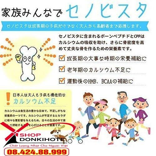 Viên nhai bổ sung Canxi và Lợi khuẩn Orihiro 150 viên Nhật giúp cải thiện chiều cao cho trẻ cao lớn