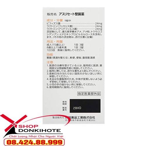 Ai nên dùng thuốc Pharma Choice 550 v Nhật Bản bổ sung lợi khuẩn đường ruột